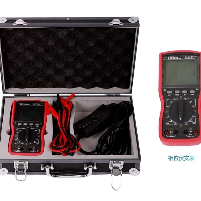 电力承装修试四级资质设备售后服务