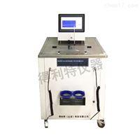 A1100氧化安定性分析仪SH/T0193