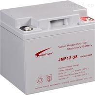 JMF12-38赛能蓄电池JMF系列全国联保