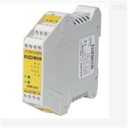 ESM-2H201 订货号 085620德国安士能EUCHNER继电器安全