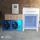 标准养护室全自动恒温恒湿设备