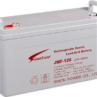 JMF12-120赛能蓄电池JMF系列含税运