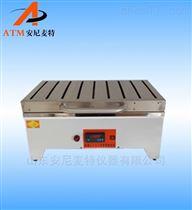 AT-PGQ-C平板式快速干燥器