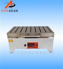 AT-PGQ-C平板式纸样快速干燥器