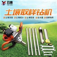 YT-QY02电动取土钻厂家