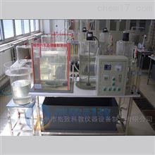 GZT010A/O工艺城市污水处理模拟装置