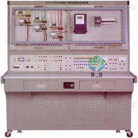 YUY-DNJL电能计量技能实训设备