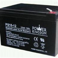 PS10-12三力蓄电池PS系列现货