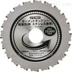 切削工具萨默特尖端锯极薄刃铁MC-100N