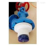 电子测温放料阀DN125质量保障价格实惠