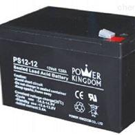 PS12-12三力蓄电池PS系列代理报价