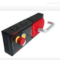 MGB-AR系列德国EUCHNER安士能多功能安全门控系统