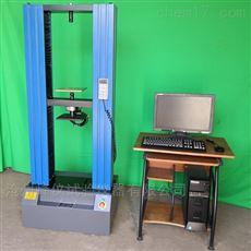 WDW-20微机控制保温岩棉压缩强度试验机