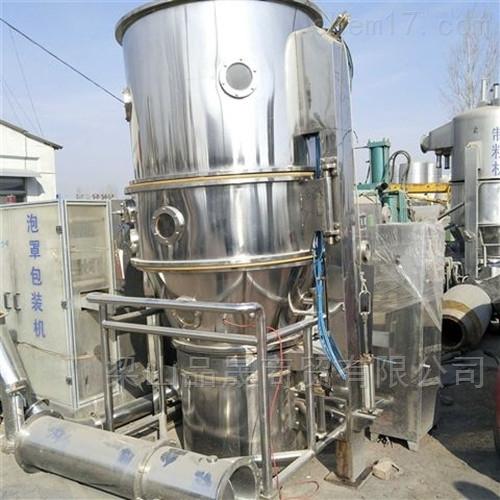 二手120型沸腾制粒干燥机