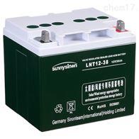 12V38AH赛能蓄电池LNT12-38零售价格