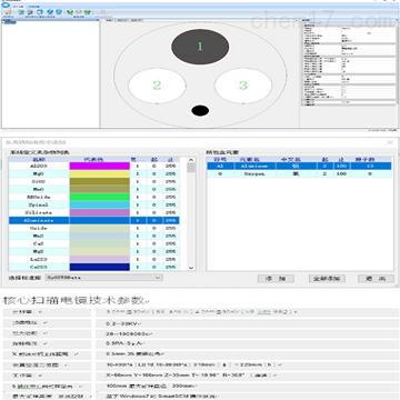 OTS一键夹杂物分析系统