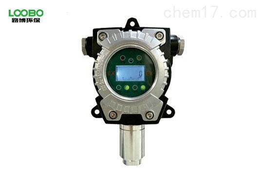LB-FX系列固定式气体探测器