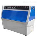 ZN-P紫外光老化箱符合國際測試標準ASTM D4329
