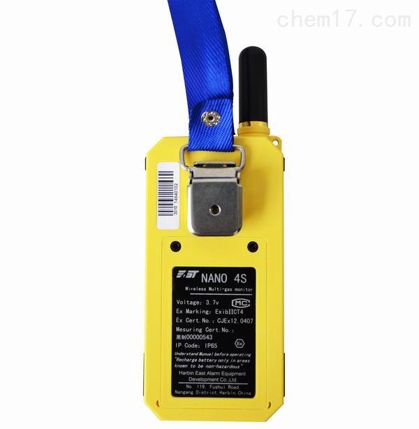 NANO 4S型气体检测仪