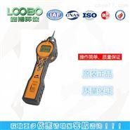 英國離子PCT-LB-00基本型VOC檢測儀