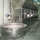 二手卧式沸腾干燥机