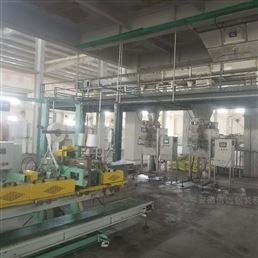 安徽信远中微量元素水溶肥生产设备