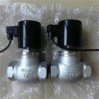 ZQDF螺纹蒸汽电磁阀