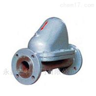 SF-50WL杠杆浮球式蒸汽疏水阀