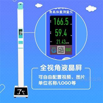 SH-700G电子身高体重秤测量仪儿童版