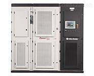 美国PowerFlex7000中压变频器AB备机