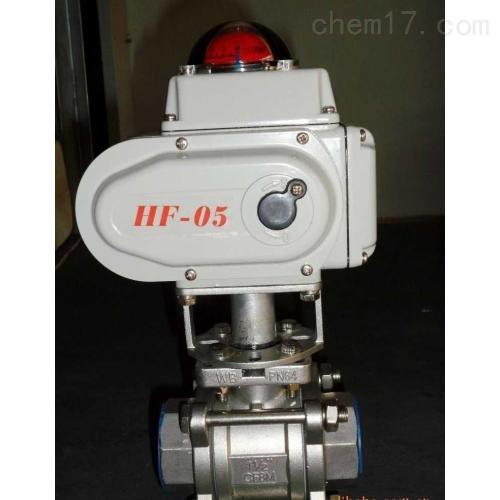 微型电动球阀C-15N/Q瓯北厂家现货直销