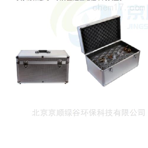 CQ-50-40T型气体吸收瓶采样箱