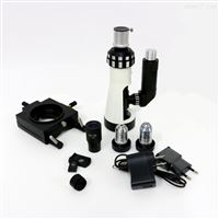 PZ-X1便攜式金相顯微鏡