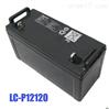 松下蓄電池12V120AH