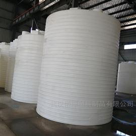 武汉哪里有20吨工地储水罐卖