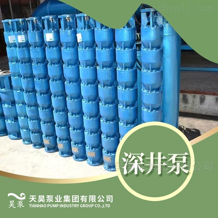 高扬程深井潜水泵技术参数