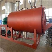 热敏性物料真空耙式干燥机