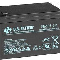 HR22-12台湾BB蓄电池HR系列报价