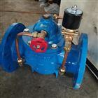 700X多功能水泵控製閥