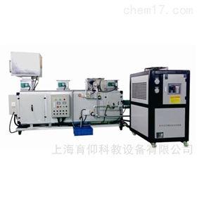 YUYKJ-1组合式空调机组实训装置