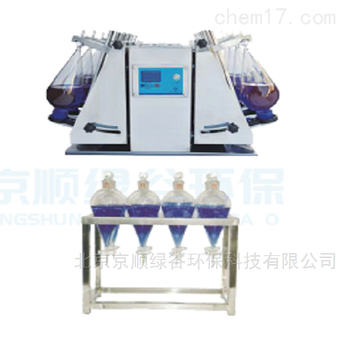 LG-C系到分液漏斗垂直震荡器