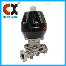 3/8氣動衛生級隔膜閥 焊接式 塑料頭