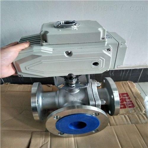 防爆电动三通T形球阀Q945F制造商生产商