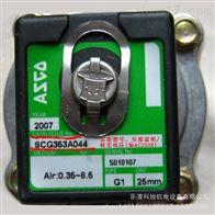 美国ASCO阿斯卡电磁阀EFHT8003G00总代理