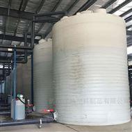 塑料储水桶30吨