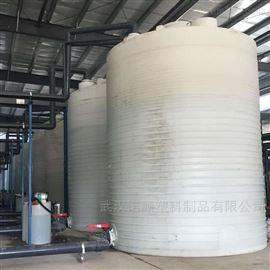 武汉塑料储罐20吨厂家