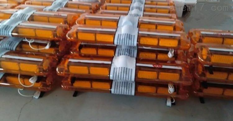 黄色道路警灯喊话器  1.88米大卡车长条灯