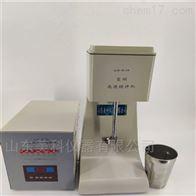 GJD-B12K美科单轴变频高速搅拌机