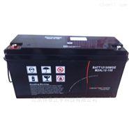 MGE蓄电池M2AL12-33 12V33AH备用电池