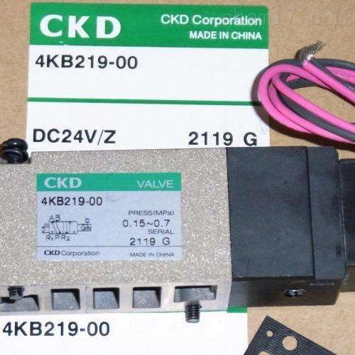 日本CKD双活塞杆气缸CKD 营业所